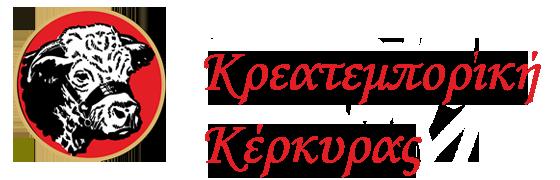 www.kreatemporikikerkyras.gr